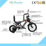 자전거 Trike 또는 자전거를 훈련해 아이들 아이를 위한 Halley 차가운 기관자전차