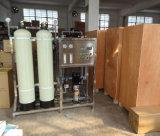 セリウムの証明RO水Treatment/Reverse浸透のプラント水フィルター機械