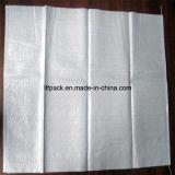 中国100% PP袋のパッキング袋