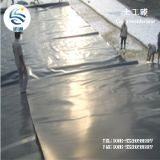 HDPEの池はさみ金のHDPEのGeomembraneのごみ処理