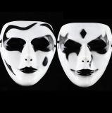 Kostuum van het Masker van Halloween het Enge, de Maskers van de Partij, het Plastic Masker van pvc