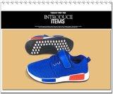 تصميم جديد الصين أحذية الأطفال أحذية رياضية