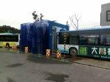 Automatisches Bus-Wäsche-System