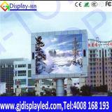 Afficheur LED P4.81 polychrome d'intérieur pour des salles d'exposition