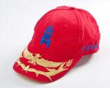 Gorra de béisbol bordada A09