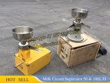 руководство сепаратора молока пользы дома Cream сепаратора молока 50L приводится в действие сепаратор