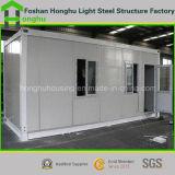 Конструкция контейнера низкой стоимости Prefabricted подгонянная домом