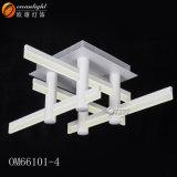 食堂Om66146のための現代LEDのペンダント灯アクリルLEDランプの装飾的なペンダント灯