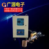 중국 강관 어닐링을%s 소형 유도 가열 기계