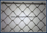 알루미늄 합금 철사 체인 연결 담