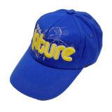 Chapeau de mode avec le logo des bétail 3D (JRE129)