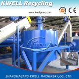 Macchina di Recycing/bottiglia di plastica dell'animale domestico che ricicla lavatrice per il grado della fibra
