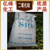 고품질 소수성 강수 이산화 실리콘 96%