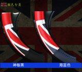 Accessori di cuoio promozionali del manicotto del coperchio del volante dell'automobile dell'unità di elaborazione di Hotsales
