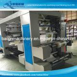 Мешки вкладыша бумаги Kraft с сплетенной PP прокатанной печатной машиной мешка муки