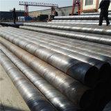 Труба API 5L X42-X70 Psl1 Psl2 спиральн стальная для жидких газопроводов масла