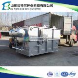 piccolo sistema oleoso di trattamento di acqua di scarico 8~10cbm/Hr DAF, unità dissolta di flottazione dell'aria