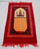 新しいデザイン印刷の柔らかく物質的なイスラム教の祈り敷物