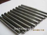 O carboneto contínuo Ros de Zhuzhou com tolerância H6 anula o &Ground