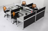 حديثة ألومنيوم زجاجيّة خشبيّ حجيرة مركز عمل/مكتب حافز ([نس-نو334])