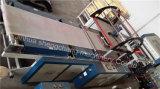 기계를 만드는 Scm-1000 애완 동물 알루미늄 필름 고속 풍선
