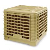 Refrigerador de aire industrial para el uso de la fábrica