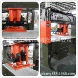 hydraulische reisende Hauptmaschinen-Ausschnitt-Presse des ausschnitt-25t/stempelschneidene Maschine/lochende Maschine