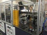 Máquina de manga de copo de papel de ondulação de alta velocidade