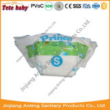 熱い販売の赤ん坊のおむつのサイズおよび価格