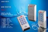 접근 제한 시스템을%s 금속 RFID 독자