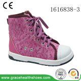 優美の健康は整形治療用靴の子供のブートの子供の靴に蹄鉄を打つ