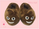 Señora Lovely Emoji Animal Slippers