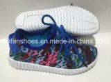 新しい到着の子供のキャンバスの注入の靴、OEMはからかう偶然靴(FFDL112102)を