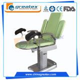 متوافق طبيّة هيدروليّة كهربائيّة طبّ نسائيّ كرسي تثبيت