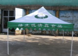 طباعة الشعار سبائك الألومنيوم دليل الجمعية حديقة شرفة المراقبة خيمة