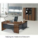 Gabinete moderno do escritório do espaço da economia/gabinete de arquivo usado