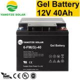 深いサイクルのゲル電池12V 40ah