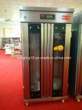 パン屋のための熱い販売の両開きドア32の皿のデジタル贅沢なパンProofer