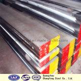 1.2379/D2/SKD11熱間圧延のフラットバー型の鋼鉄