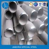 Preço inoxidável sem emenda de alta pressão das tubulações de aço