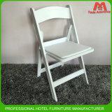 백색 결혼식 훈장 의자 수지 접는 의자