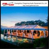 500のゆとりの結婚披露宴の展示会のテント