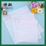 Soem-Polyester-Ineinander greifen-waschender Wäscherei-Beutel für Kleidung