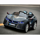 新しい電気子供のカーレース車(EC-012)