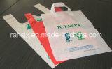 Автомат для резки высокоскоростной хозяйственной сумки холодный (LQ-1000)