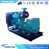 220/380V generador diesel silencioso/insonoro/de poco ruido de 303kw/380kVA con el pabellón