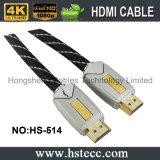 Полный мужчина металла HDMI HD к мыжскому кабелю тип изготовление HDMI