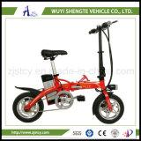 bicicleta de dobramento elétrica chinesa da boa qualidade 350W