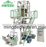 Машина пленки HDPE дуя (MD-H)