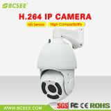 Alta macchina fotografica di riacquisto della cupola del CCTV H. 264 di tasso 2.8-12mm di Bcsee